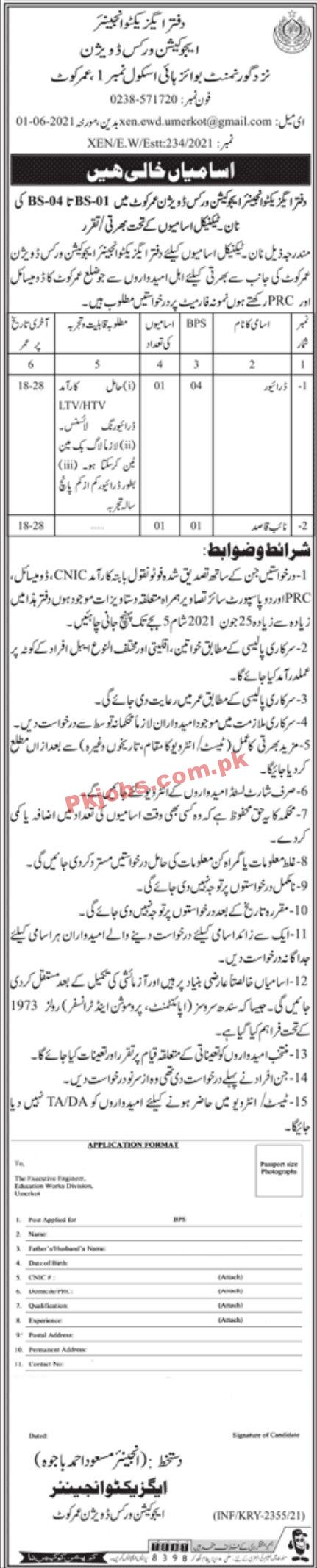 Jobs In Executive Engineer Education Works Division Umarkot