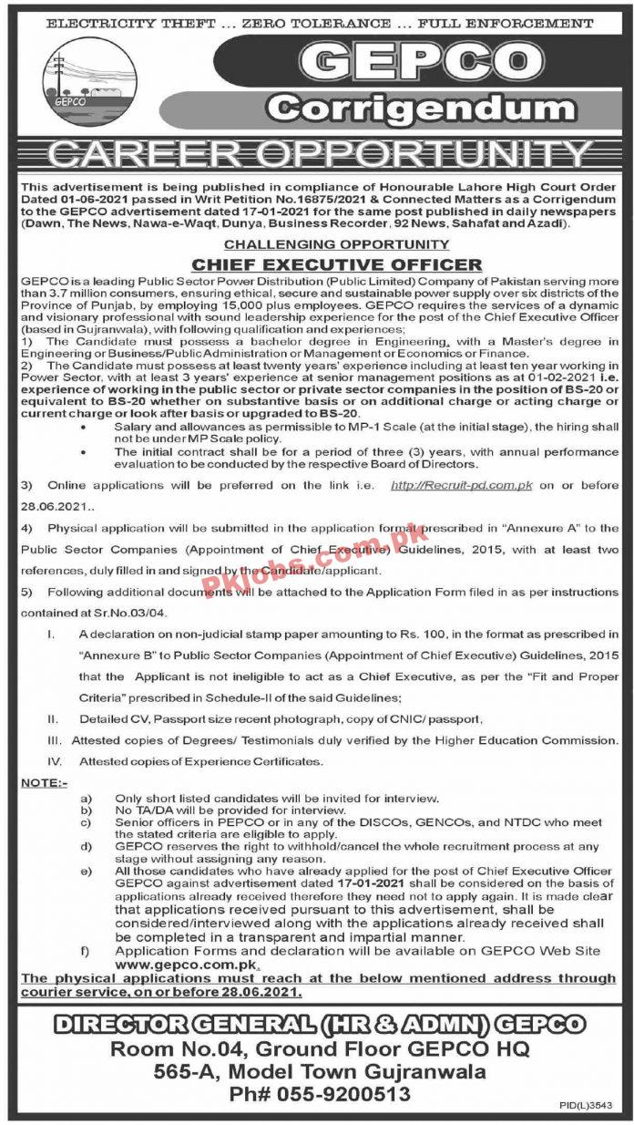 Gepco Electric Power Supply Company Management Pk Jobs 2021
