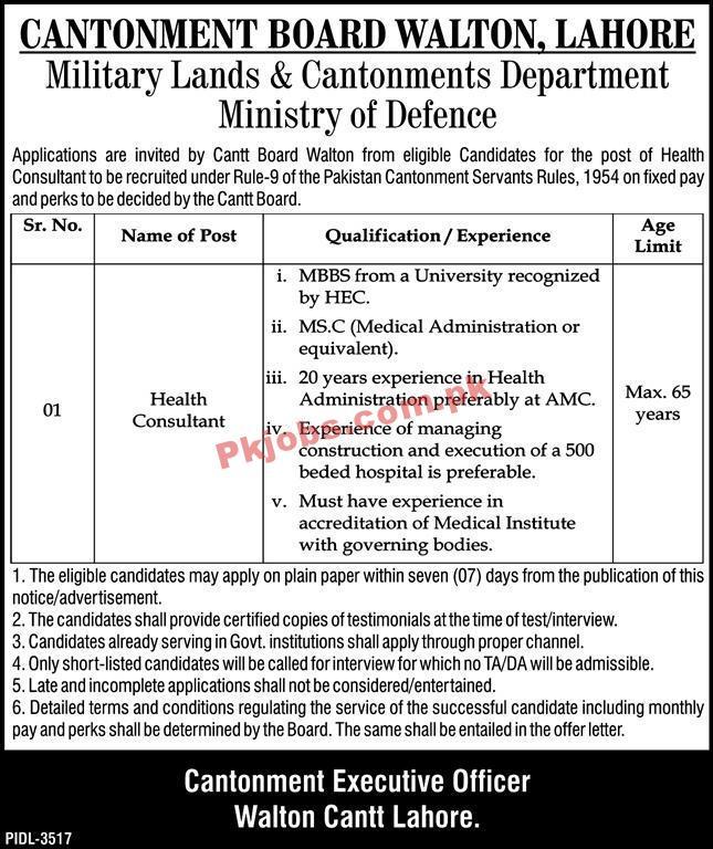 Jobs In Cantonment Board Walton Lahore