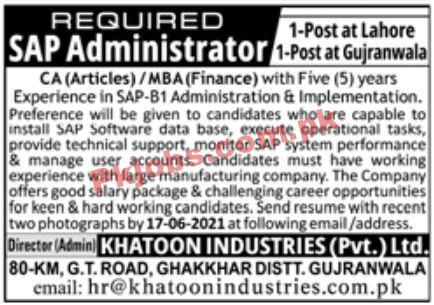 Jobs In Khatoon Industries Pvt Ltd