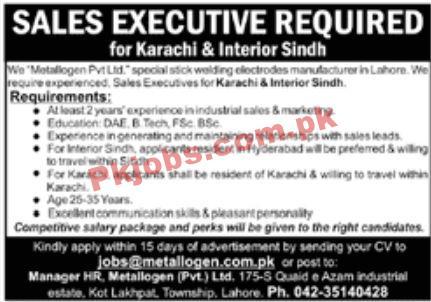 Jobs In Metallogen Pvt Ltd Karachi
