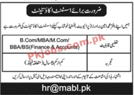 Jobs In Muhammad Amin Brothers Private Limited