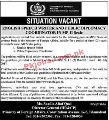 Ministry Of Foreign Affairs Management & Diplomatic Pk Jobs 2021