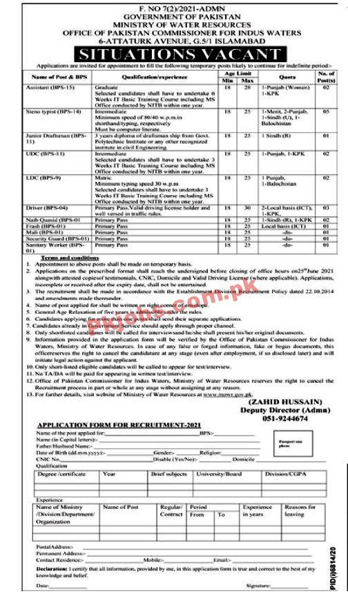 Ministry Of Water Resources Announced Management Pk Jobs 2021