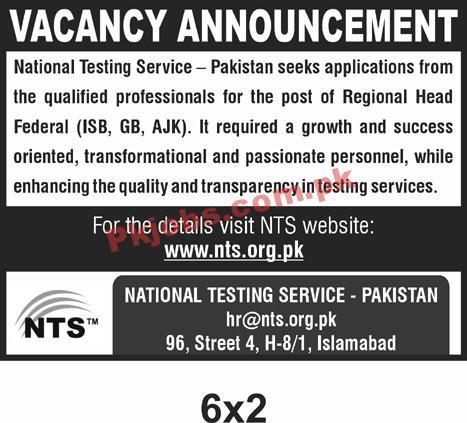 National Testing Service Pakistan (nts) Management Pk Jobs 2021