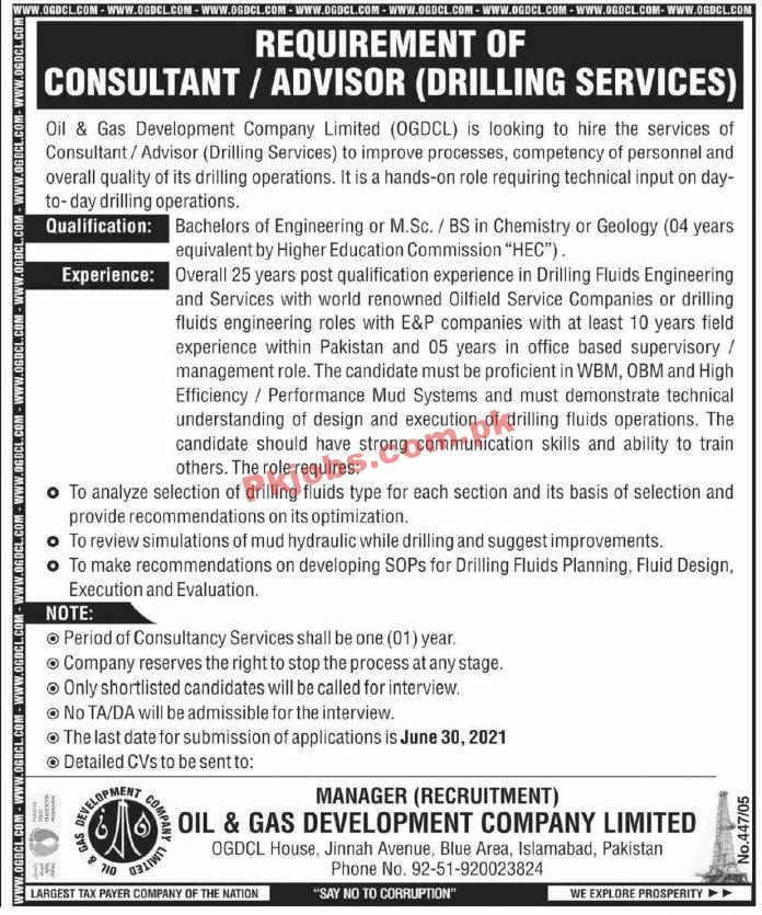 Oil & Gas Development Company Limited (ogdcl) Pk Jobs 2021