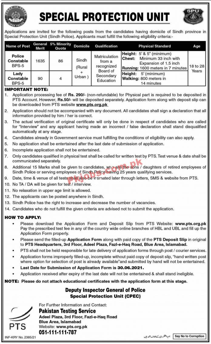 Police Department Special Protection Unit Announced Latest Pk Jobs 2021