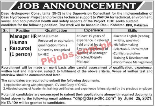 Wapda Announced Latest Advertisement Pk Jobs 2021
