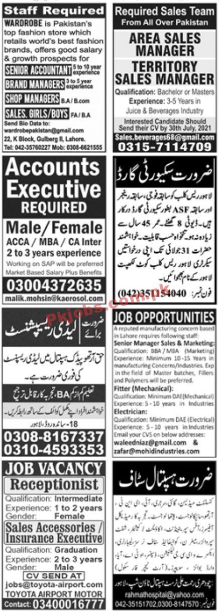 Jobs In Jang Newspaper Jobs 19 July