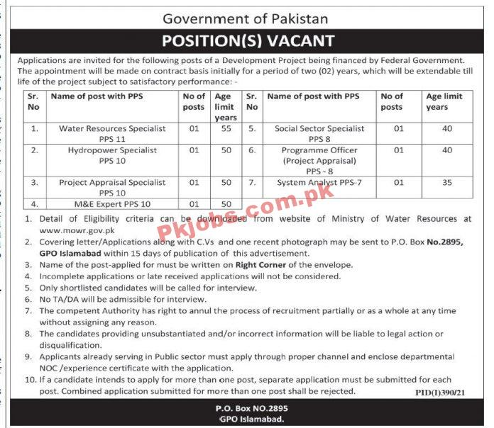 Ministry Of Water Resources (mowr) Management Pk Jobs 2021