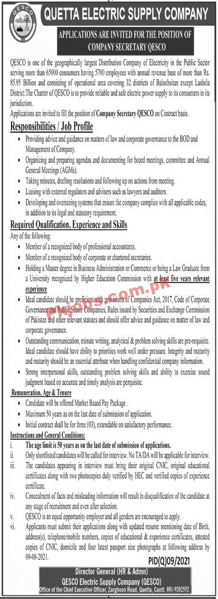 Qesco Electric Power Supply Company Announced Management Pk Jobs 2021